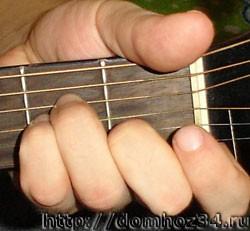 Аккорд Am другие пальцы