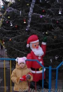 Юля и дед Мороз