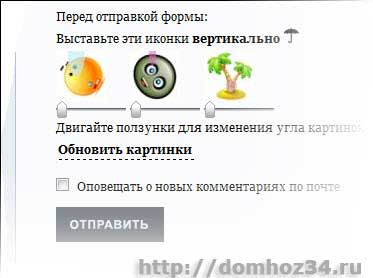 Плагин wp-notcaptcha
