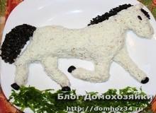 Салат в виде лошади