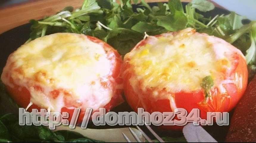 Запечённые в духовке помидоры с сыром