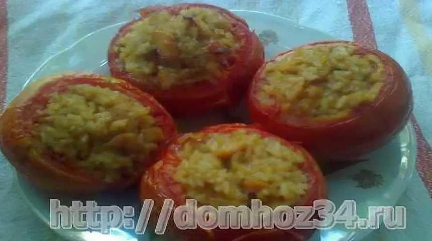 Фаршированные курицей и рисом помидоры