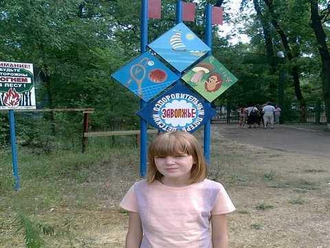 Собрать ребенка в лагерь: список необходимых вещей, что взять с собой